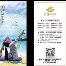 广州表格单据各类送货单出货单产品批发