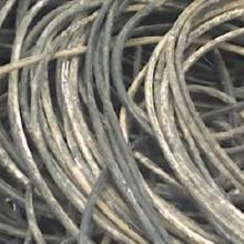 各种型号废电缆回收价格表 《达洋》废旧金属回收企业批发