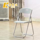 折叠椅钢塑培训椅简易办公椅休闲折叠会议椅户外靠背塑料椅子批发