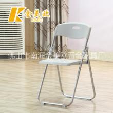 折叠椅钢塑培训椅简易办公椅休闲折叠会议椅户外靠背塑料椅子批发批发