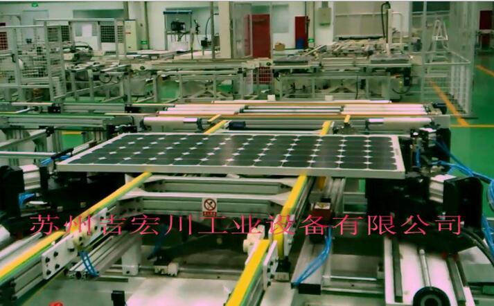 苏州工装板倍速线厂家|苏州工装板倍速线供应商
