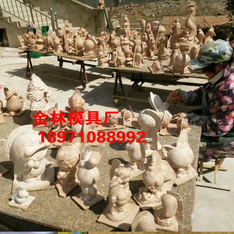 金林石膏模具厂家,石膏娃娃白胚批 金林石膏模具厂家石膏娃娃白胚批发