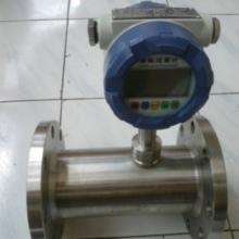 供应LWQ-DN50流量计,LWQ-DN50A涡轮流量计,LWQ-DN50气体涡轮流量计批发