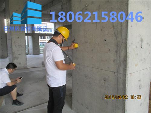 房屋裂缝鉴定标准图片/房屋裂缝鉴定标准样板图 (2)