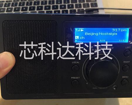 蓝牙wifi网络收音机方案