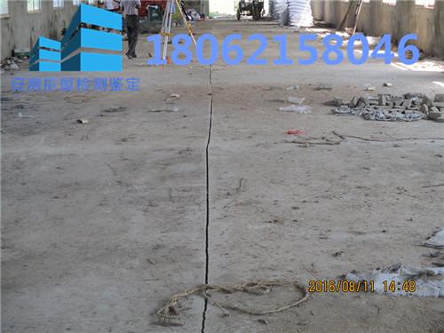 房屋裂缝鉴定标准图片/房屋裂缝鉴定标准样板图 (1)