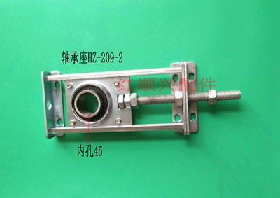 输送带隧道炉流水线滚轮轴承座