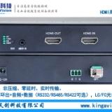 1路HDMI高清光端机,带1路立体声音频,带鼠标键盘 HDMI高清光端机HDMI光端机