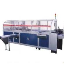 复印纸包装机 卷筒膜A4纸包装机 全自动复印纸包装机 办公复印纸彩膜包机图片