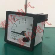 99T1电流表指针式图片