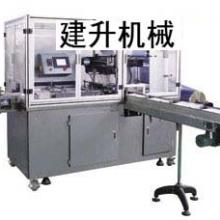 多功能纸张书本枕式包装机 供应全自动复印纸包装机批发
