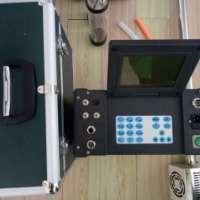 烟尘烟气综合分析仪 青岛路博LB-70C烟尘烟气综合分析仪 全电脑烟尘(气测试仪