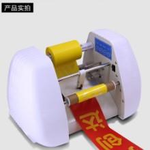 易拓YT-150数码飘带打印机易拓YT-150数码飘带打印机批发
