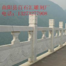 草白玉石栏杆哪里做的好  草白玉石栏杆 石栏杆 草白玉石栏杆哪里好批发