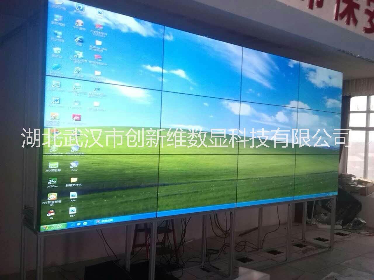 湖北省液晶拼接屏,4K49寸8mm液晶拼接屏厂家直销