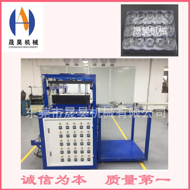 全自动小型真空吸塑成型机 泡壳吸塑成型设备 一次性饭盒生产设备 东莞厂家直销