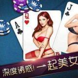 广州娱乐软件公司 广州软件开发公司 广州娱乐游戏软件
