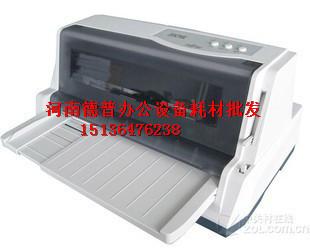 郑州富士通快递单票据针式打印机代理