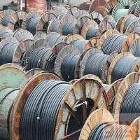 粤恒二手电缆回收 废旧电缆回收 二手电缆回收价格 电缆电线