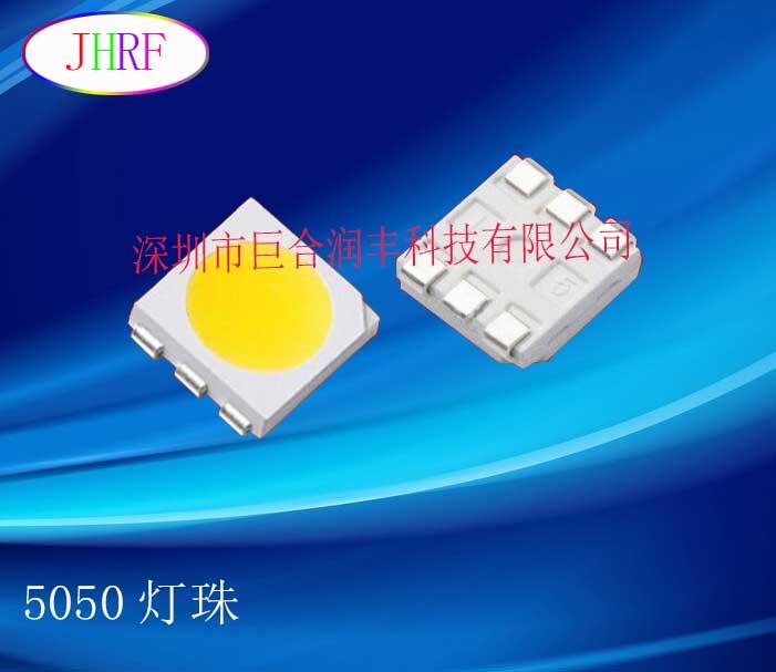 深圳厂家批发5050LED白光规格 环保LED5050贴片白光型号 22-26LM 5050灯珠