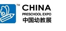 2018国际幼教装备展上海幼教展批发