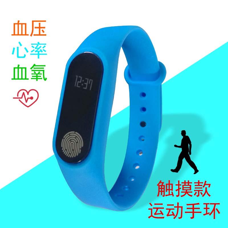 运动手环M2血氧心率智能动运手环计步器触摸运动手环