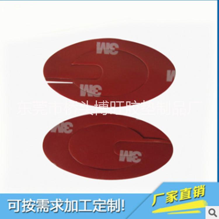 模切3M双面胶贴 强粘力可移胶贴 VHB压克力泡棉胶垫
