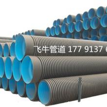HDPE双壁波纹管-双壁波纹管厂 HDPE双壁波纹管厂家