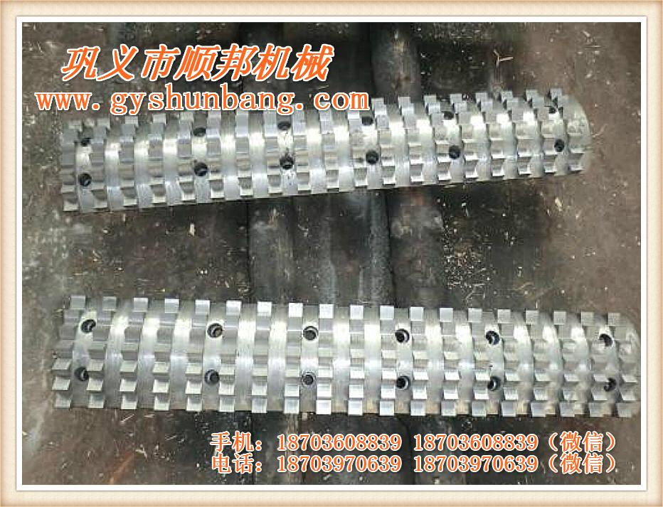 郑州鼓式削片机厂家价格   盘式削片机使用与保养说明 鼓式削片机   盘式削片机  顺邦机械