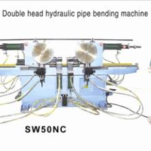 厂家直销品质保证 SW50双头液压弯管机厂家图片