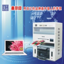 个性班服定制用的多功能数码印刷机印文化衫