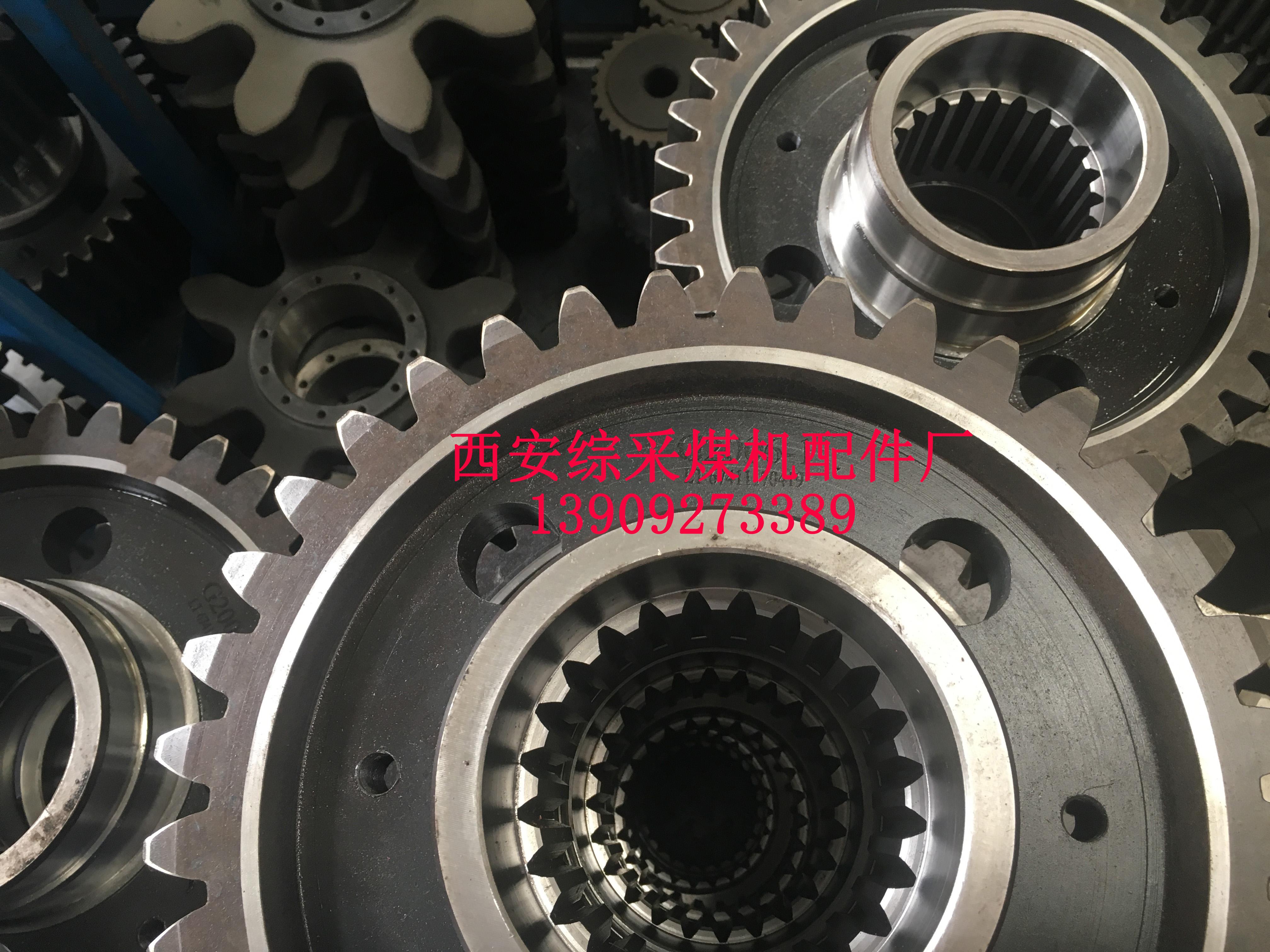 西安煤机齿轮 生产西安采煤机齿轮 直销西安煤机齿轮 西煤机齿轮加工