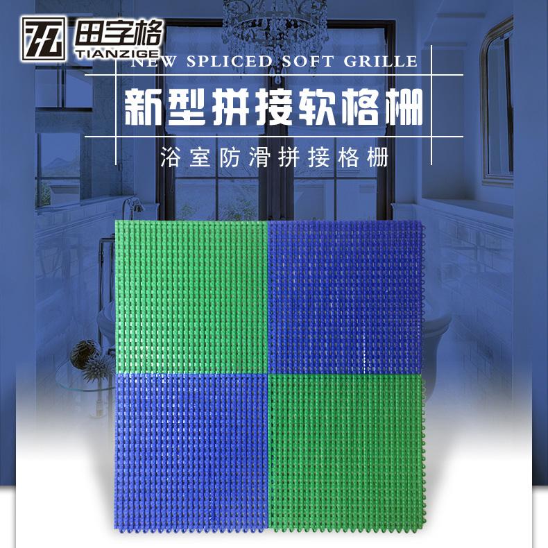 田字格 洗车房高分子软塑料pp格栅防滑地垫塑料洗车网格板