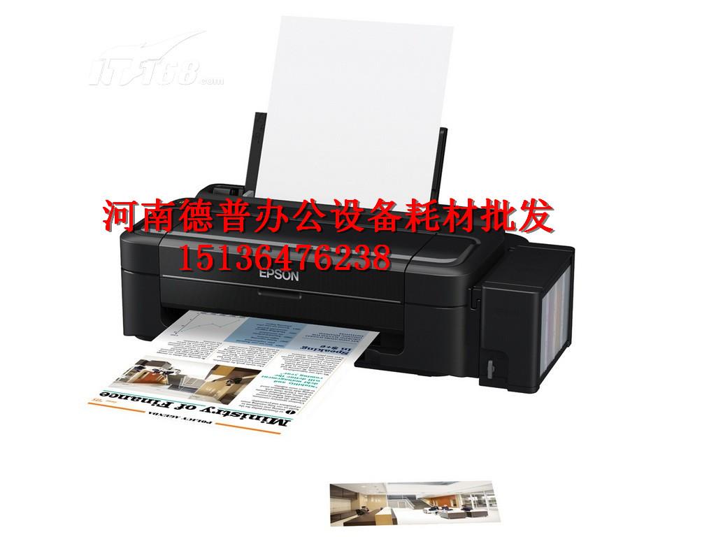 河南郑州爱普生喷墨彩色照片打印机