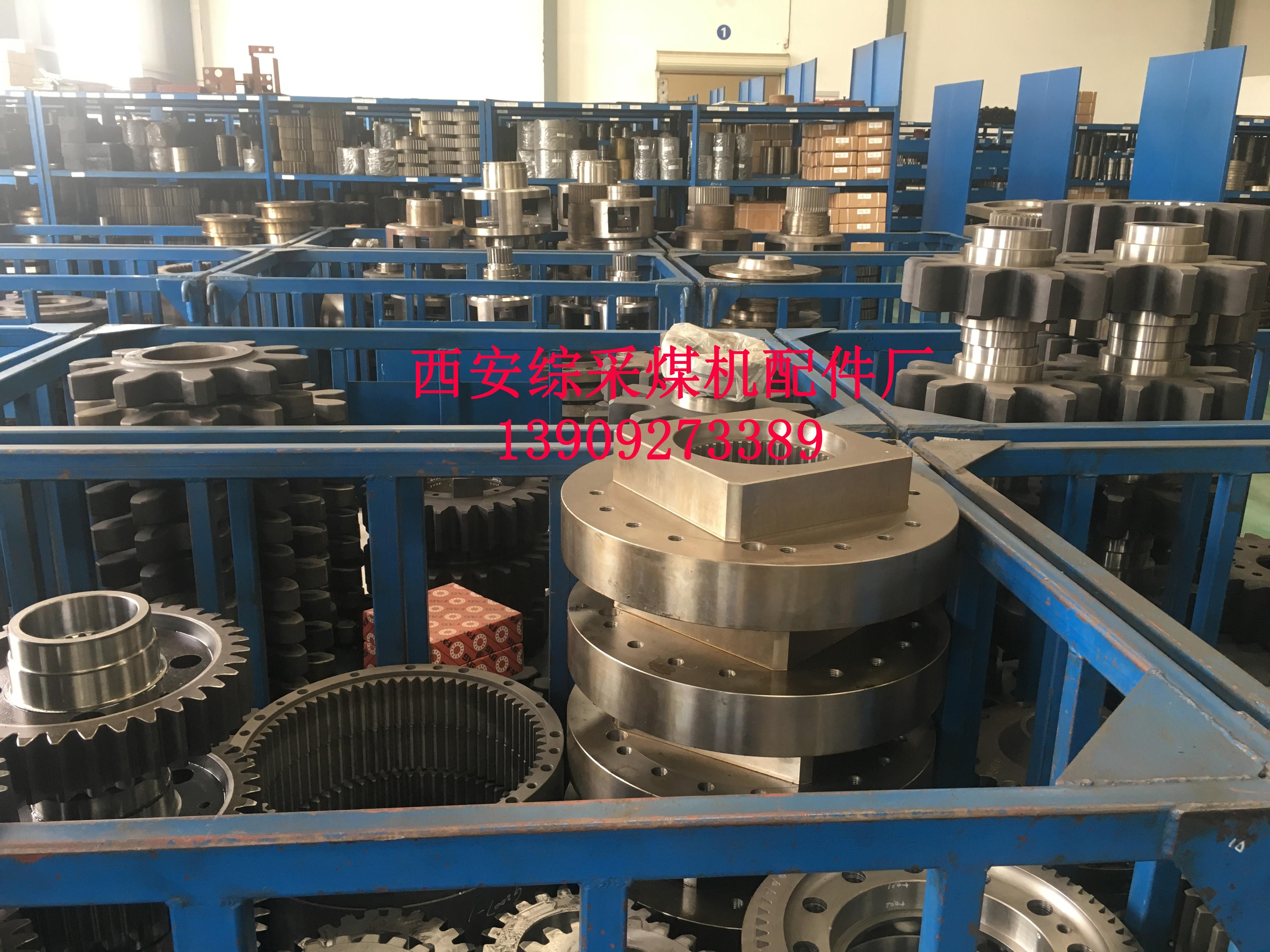 生产西安采煤机配件 生产西安煤机配件 生产西煤机配件