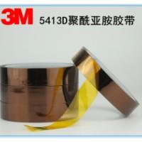3M5413D聚酰亚胺胶带