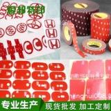 深圳绝缘垫片大量出售  绝缘垫片 绝缘垫片生产厂家 绝缘垫片定制