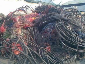 二手工程电缆回收 废旧铜电缆回收电话,哪里收二手电缆线头价格好 回收废旧电缆