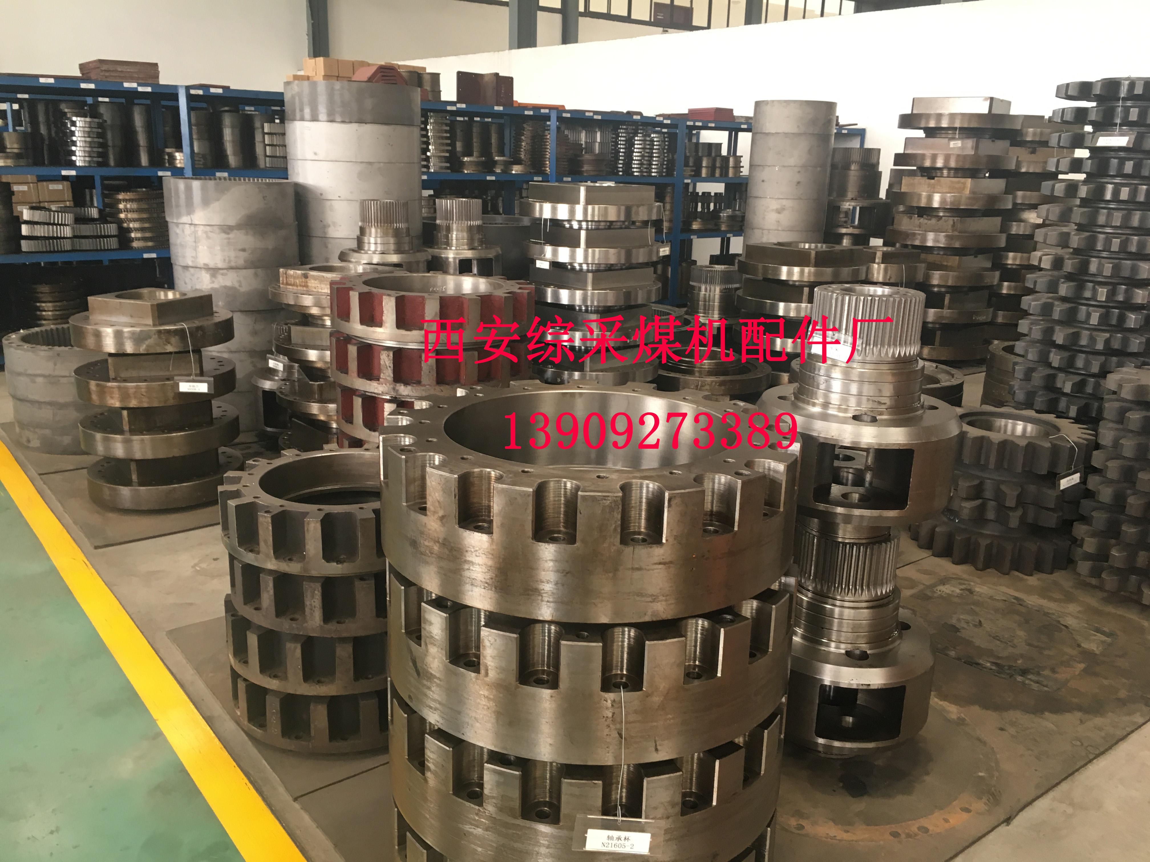 西安煤机配件 西安采煤机配件生产 直销西安煤机配件 西煤机配件批发