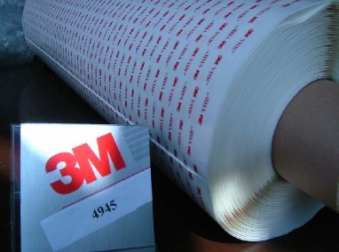 3M5108胶带