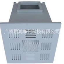 500风量高效送风口四件套-广州君鸿净化设备厂家福建高效送风口送货批发