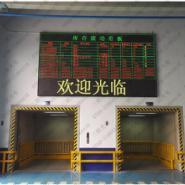 智慧产线Led电子看板图片