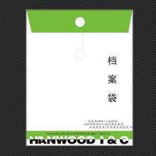 广州市档案袋定制,广东档案袋印刷批发,特种印刷批发