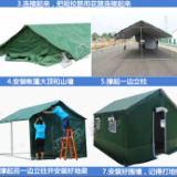 大型施工帐篷/大型工业帐篷