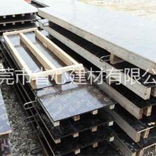核电站工程建筑模板