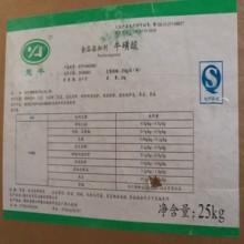 食品级牛磺酸楚牛牌氨-基乙磺酸25kg原包装品质保证批发
