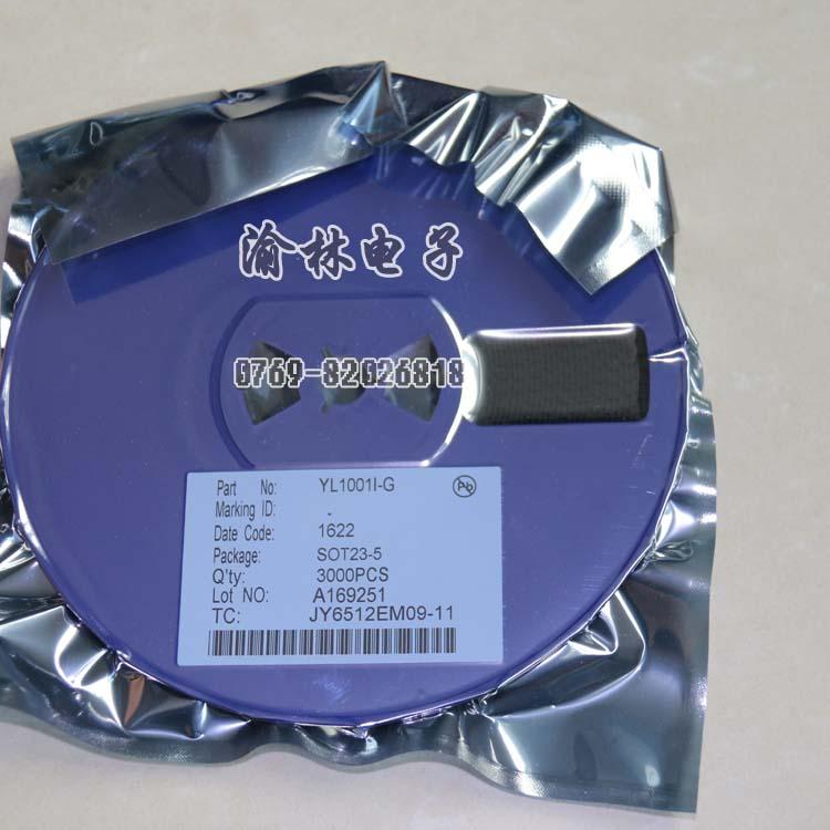 现货供应手电筒闪灯IC,闪(3Hz 亮 灭头灯IC芯片,闪亮灭IC芯片YL1001I-A