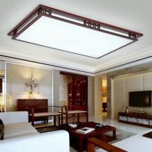 超薄LED吸顶灯 简约超薄LED吸顶灯  中式超薄LED吸顶灯 广州LED吸顶灯