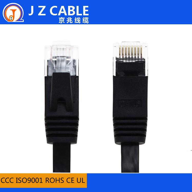 供应镀金黑色cat6六类扁平网线 无氧铜过测试网络跳线 20米黑色cat6六类扁平网线