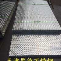 304不锈钢镜面板价格